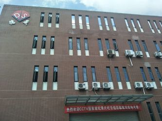Wuhan Desheng Biochemical Technology Co., Ltd