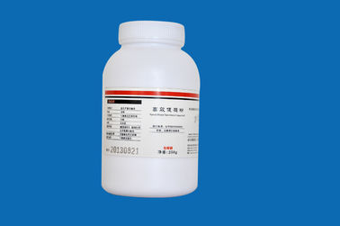 China White Serum Clot Activator / Blood Coagulant Powder Easy To Absorb Moisture supplier